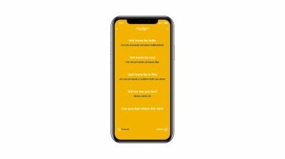 lyricsmania-app-02